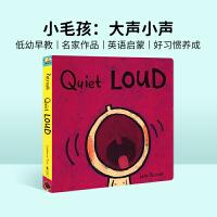 #进口英文原版绘本 Quiet Loud 大嗓门 一根毛小毛孩小脏孩系列 知名作家Leslie Patricelli 培