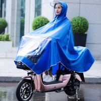 家居生活用品雨衣电瓶车骑行雨披电动自行车女加大单人小型电动车雨衣 5XL
