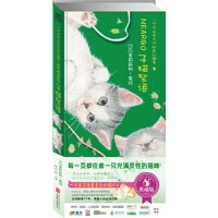 【RT3】子猫絮语(典藏版) 莫莉蓟野绘,林可欣 北京联合出版公司 9787550224445