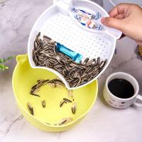 双层塑料水果盘沥水篮家用懒人糖果盘盒创意厨房客厅嗑吃瓜子神器