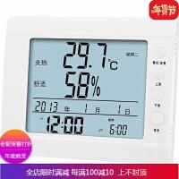 智能温度计家用室内高精度电子温湿度计闹钟干湿室温表婴儿房精准 自店营年货