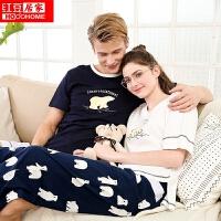 红豆居家情侣睡衣男女春夏纯棉短袖卡通印花家居服套装