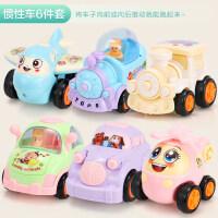 儿童玩具车惯性车工程车飞机小火车女宝宝玩具小汽车玩具套装男孩