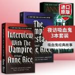 夜访吸血鬼3本套装 英文原版 the Vampire 吸血鬼文学典范 吸血鬼之母 安妮赖斯 Anne Rice 英文版
