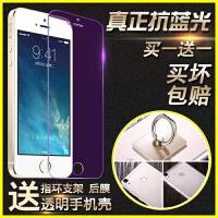 iphone5S钢化膜全屏覆盖防摔爆手机膜苹果5SE护眼抗蓝光玻璃膜i5防指纹高清膜无白边全包边前 苹果5/5s/5s