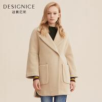 【开学季 到手价:340元】毛呢外套女迪赛尼斯韩版时尚直筒中长款羊毛大衣
