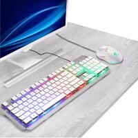 有线键盘鼠标套装背光游戏电脑台式发光真机械手感笔记本USB外接