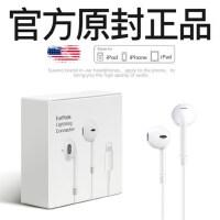 适用苹果x耳机iPhone原�b8plus/11/i7/6p/xr入耳式XS/MAX手机iPhonex耳塞6s/7扁头li