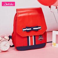 【3件3折到手价:92元】笛莎童装女童背包2018新款包包中大童时尚英伦风儿童书包