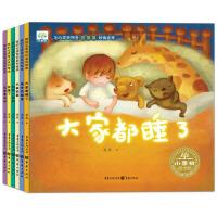 共6册 我的生活常识系列绘本 幼儿园小中大班启蒙教育认知绘本 幼儿童亲子阅读0-1-2-3-4-5-6岁故事书