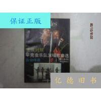 【二手旧书9成新】英汉对照――甲壳虫乐队演唱歌曲选(吉他伴奏?