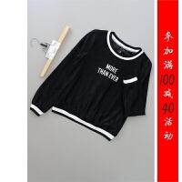 [2-220]新款女士打底衫女装雪纺衫0.25