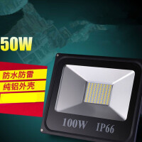 led投光灯户外厂房庭院广告防水大功率探照灯室外射灯100w50W