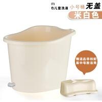家用沐浴桶浴缸浴盆泡澡桶浴桶加厚塑料超大号儿童宝宝洗澡桶 米色小号浴桶(适合0-4岁) 身高1米以下儿童