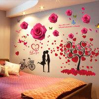 【支持礼品卡】3D立体贴纸墙贴画卧室房间温馨浪漫床头墙面装饰墙壁自粘墙纸墙画l4y
