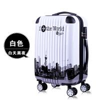行李箱男拉杆箱子万向轮女韩版学生小清新密码皮箱旅行箱包20寸24SN8490