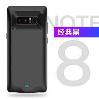 优品三星note8背夹充电宝 移动电源背夹电池支持指纹三星s8/s9/s9plus保护套