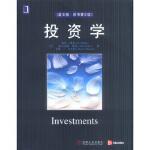 【二手书旧书9成新】 投资学(英文版 原书第5版) [美]博迪,凯恩,马库斯 机械工业出版社