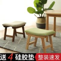 小凳子实木成人布艺时尚客厅创意换鞋凳沙发凳简约现代家用小板凳