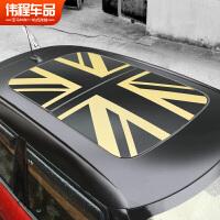 专用于宝马迷你minicooper countryman汽车车顶天窗贴米字旗贴纸