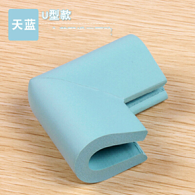 儿童u型防撞条加厚玻璃茶几直角垫拐角边角保护套桌子包边防护条