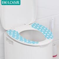 BELO/百露马桶贴卫生间粘贴式马桶垫可防水马桶套坐便器垫舒适
