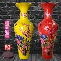 景德镇陶瓷大花瓶红黄牡丹客厅落地1m至2米酒店新房装饰大摆件