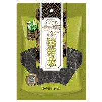 禾煜 裙带菜 150g/袋 海木耳海藻海产干货