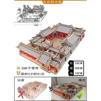 3d手工拼插大型木制高难度立体拼图 木质模型拼装仿真diy玩具 西瓜红 6星-四合院