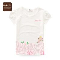 【尾品汇大促】binpaw女童短袖T恤夏装 儿童韩版可爱印花洋气打底上衣 卡通小熊绣花T