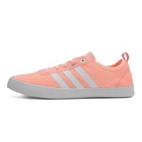 阿迪达斯Adidas DB0163网球鞋女鞋 网眼透气轻便休闲鞋运动鞋