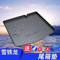2018款新雪铁龙天逸C5新爱丽舍DS6世嘉C4毕加索C6后备箱垫尾箱垫