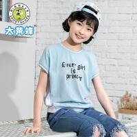 大黄蜂童装 女童t恤2019新款学生休闲洋气儿童夏装小女孩短袖T恤