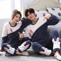 情侣睡衣秋冬款 珊瑚绒2套装女加厚款保暖韩版可爱家居服女