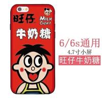 8ins xr苹果7plus手机壳iphone8软壳防摔xs max少女6s可爱5s硅胶套全包挂绳x