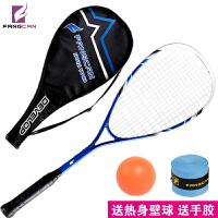 FANGCAN/方灿壁球拍初学者 FANGCAN入门级碳素复合蓝色 橙色 双色送壁球送包超轻男女