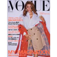 [现货]进口日文 时尚杂志 VOGUE JAPAN(ヴォ�`グジャパン) 2019年02月号
