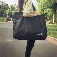 3件7折超大号购物袋旅行袋打包袋搬家袋行李托运袋折叠包待产包