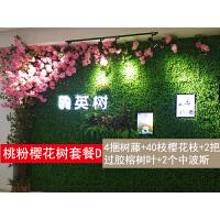 【优选】仿真树藤树叶樱花藤条室内装饰绿植假植物藤蔓缠绕墙面造景桃花枝