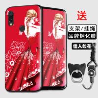 小米 红米Redmi 7手机套保护套红米7手机套微磨砂防摔创意男女款潮牌软硅胶软壳网红外壳