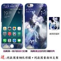 苹果6plus手机壳A1524新款iphone6spls钢化膜IP6p软边硅胶6spuls彩膜ipo