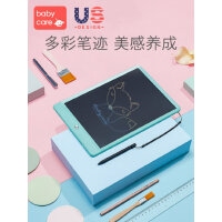 babycare儿童液晶手写板家用宝宝彩色电子画画板光能学写字小黑板
