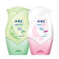 ABC草本配方/KMS配方经期私处卫生护理液80ml*2瓶