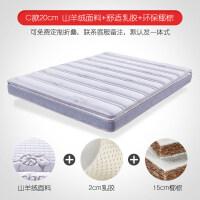 棕垫 椰棕乳胶床垫经济型1.5 1.8米薄硬棕榈儿童高箱
