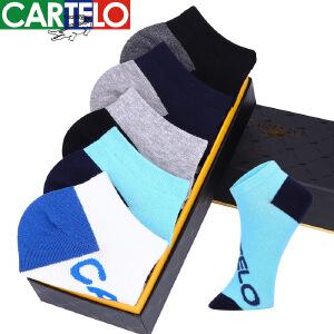 卡帝乐鳄鱼袜子男士船袜纯棉袜防臭吸汗透气低帮夏季薄款运动短袜