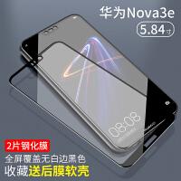 华为nova2s钢化膜nove2pplus全屏无白边nova3E手机note 3e玻璃膜e