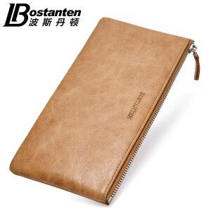 (可礼品卡支付)波斯丹顿钱包男士真皮长款手拿包超薄钱夹票夹商务青年手包牛皮B3172051