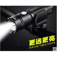 USB充电车灯手电夜骑户外灯手电筒强光迷你家用超亮充电自行车灯