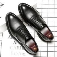 男士夏季百搭商务正装小皮鞋男韩版潮流透气黑色休闲英伦青年男鞋