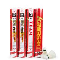 川崎稳定耐打羽毛球鹅毛球 比赛专用球锦标赛系列TEAM2 3
